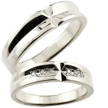 [送料無料]クロス ペアリング 結婚指輪 マリッジリング ダイヤモンド 2本セット ホワイトゴールドk18 k18wg 0.6ct 結婚記念リング18k 18金【_包装】0824カード分割【コンビニ受取対応商品】 【2人の絆をつなぐリングに想いをこめて…】