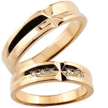 [送料無料]クロス ペアリング 結婚指輪 2本セット マリッジリング ダイヤモンド ピンクゴールドk18 k18PG 0.06ct 結婚記念リング18k 18金【楽ギフ_包装】【コンビニ受取対応商品】