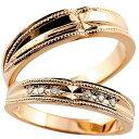 [送料無料]結婚指輪 マリッジリング クロス ペアリング ピンクゴールドk18 ダイヤモンド ブライダルリング ウェディングリング ウェディングバンド 結婚記念 結婚式ミル打ち オリジナルリング 2本セット18k 18金【楽ギフ_包装】