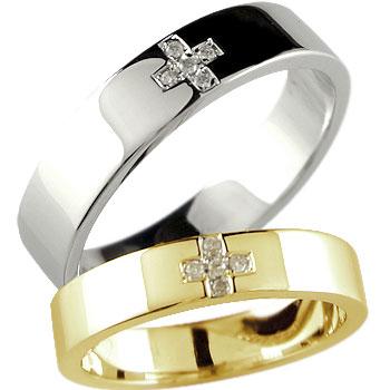 [送料無料]結婚指輪 マリッジリング クロス ペアリング ダイヤ ダイヤモンド ブライダルリング ウェディングリング ウェディングバンド 結婚記念 結婚式 プラチナ イエローゴールドk18 ハンドメイド 2本セット18k 18金【_包装】0824カード分割 【2人の愛が永遠の誓いでありますように】