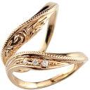 [送料無料]ハワイアンジュエリー ハワイアンペアリング ダイヤモンド 結婚指輪 マリッジリング ピンクゴールドk18 ミル打ち ハンドメイド...