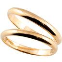 [送料無料]ピンクゴールドk18 ペアリング 結婚指輪 マリッジリング 2本セット シンプル 甲丸18k 18金【楽ギフ_包装】 05P23Apr16