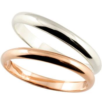 [送料無料]ペアリング 指輪 ホワイトゴールドk18 ピンクゴールドk18 シンプル 結婚指輪 マリッジリング 2本セット 甲丸18k 18金【_包装】0824カード分割【コンビニ受取対応商品】 【2人を繋ぐ幸せペアリング】