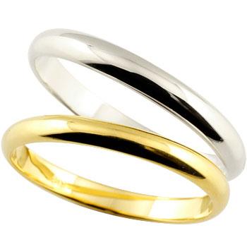 [送料無料]ペアリング 指輪 ホワイトゴールドk18 イエローゴールドk18 シンプル 結婚指輪 マリッジリング 2本セット 甲丸18k 18金【_包装】0824カード分割【コンビニ受取対応商品】 【2人を繋ぐ幸せペアリング】