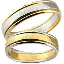結婚指輪 プラチナ イエローゴールドk18 ペアリング コンビ マリッジリング 結婚式 地金リング ...