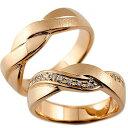 ショッピングピンクゴールド ペアリング ピンクゴールドk18 18金 ダイヤモンド 結婚指輪 マリッジリング ウェデングリング 結婚記念 幅広 ホーニング つや消し 結婚式 ハンドメイド 2本セット18k 18金【楽ギフ_包装】【コンビニ受取対応商品】 指輪 大きいサイズ対応 送料無料