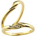 ペアリング 結婚指輪 マリッジリング イエローゴールドk18 ダイヤモンド ウェディングリング 結婚記念 シンプル つや消し ダイヤモンドポイント加工 ダイヤポイント あらし アンティーク加工 2本セット18k 18金【楽ギフ_包装】 指輪 大きいサイズ対応 送料無料