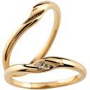 ペアリング 結婚指輪 マリッジリング ピンクゴールドk18 ダイヤモンド ウェディングリング 結婚記念 シンプル つや消し ダイヤモンドポイント加工 ダイヤポイント あらし アンティーク加工 2本セット18k 18金【楽ギフ_包装】 指輪 大きいサイズ対応 送料無料