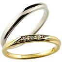 ペアリング 結婚指輪 マリッジリング ダイヤモンド ホワイトゴールドk18 イエローゴールドk18 18金 結婚記念 つや消し ダイヤモンドポイント加工 ダイヤポイント あらし アンティーク加工 地金リング 宝石なし 2本セット【楽ギフ_包装】 指輪 送料無料