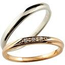 ペアリング 結婚指輪 マリッジリング ダイヤモンド プラチナ ピンクゴールドk18 pt900 18金 結婚記念 つや消し ダイヤモンドポイント加工 ダイヤポイント あらし アンティーク加工 地金リング 宝石なし 2本セット【楽ギフ_包装】 指輪 送料無料