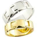 [送料無料]クロス ペアリング 結婚指輪 マリッジリング イエローゴールドk18 ホワイトゴールドk18 ウェディングリング ウェディングバ...