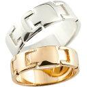 [送料無料]クロス ペアリング 結婚指輪 マリッジリング ピンクゴールドk18 ホワイトゴールドk18 ウェディングリング ウェディングバン...