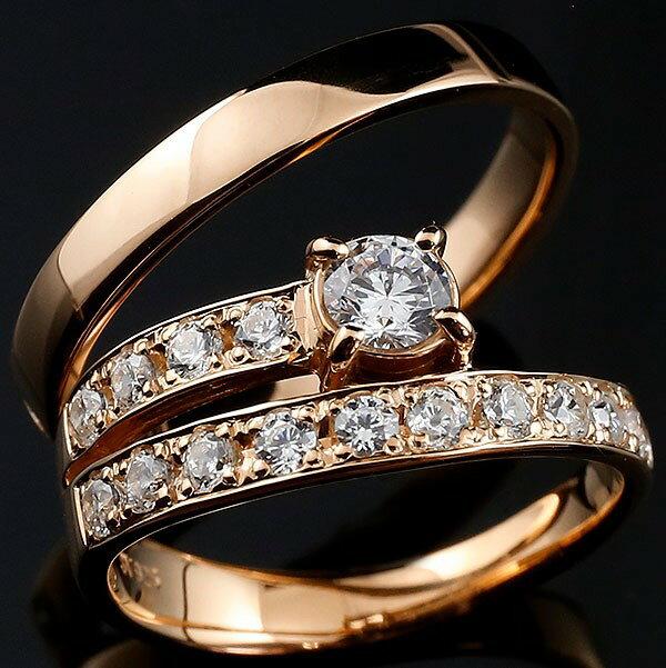[送料無料]結婚指輪 マリッジリング ピンクゴールドk18 18金 18k ペアリング ダイヤモンド エタニティ リング 大粒 ダイヤ 2本セット【_包装】0824カード分割【コンビニ受取対応商品】 【光の糸で結ばれている、2人の幸せの証】複雑な
