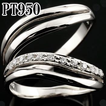 [送料無料]ペアリング ハードプラチナ950 ダイヤモンド 結婚指輪 マリッジリング ウェディングリング ウェディングバンド 記念リング プラチナリング エタニティリング 指輪 pt950 2本セット【_包装】0824カード分割【コンビニ受取対応商品】 【2人の幸せがいつまでも続きますように】