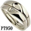 [送料無料]ハードプラチナ950 結婚指輪 マリッジリング ウェディングリング ダイヤモンド ウェディングバンド ペアリング 記念リング プラチナリング ミル打...