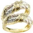 [送料無料]結婚指輪 ペアリング マリッジリング ダイヤ ダイヤモンド プラチナ900 ゴールドk18 コンビ 結婚記念リング ウェディングリング ブライダルリング 幅広指輪 つや消し 2本セット【楽ギフ_包装】0601楽天カード分割 05P09Jul16