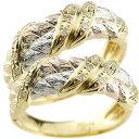 結婚指輪 ペアリング マリッジリング ダイヤ ダイヤモンド プラチナ900 ゴールドk18 コンビ 結婚記念リング ウェディングリング ブライ..