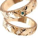 結婚指輪 ペアリング マリッジリング ピンクゴールドk18 18k 18金 フルエタニティー ダイヤモンド ブルーダイヤモンド 結婚記念リング ウェディングリング ブライダルリング ハワジュ hawaii 2本セット 幅広 ブライダルジュエリー 指輪 送料無料