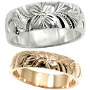 [送料無料]ハワイアンペアリング プラチナリング 結婚指輪 ピンクゴールドk18 PT900 k18PG 結婚記念リング ハワイアンジュエリ...