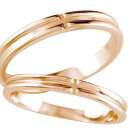 [送料無料]結婚指輪 マリッジリング ペアリング クロス ピンクゴールドK18 結婚記念リング 2本セット【楽ギフ_包装】0824楽天カード分割【コンビニ受取対応商品】