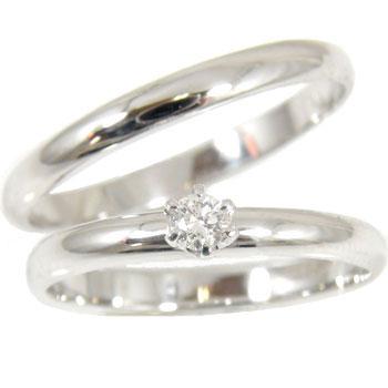 [送料無料]ペアリング ダイヤ ダイヤモンド ホワイトゴールドk18結婚指輪 マリッジリング 2本セット 甲丸18k 18金【楽ギフ_包装】【コンビニ受取対応商品】