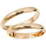 []最短納期 ペアリング ピンクゴールド k18 結婚指輪 マリッジリング k18PG 結婚記念リング 2本セット 甲丸18k 18金【楽ギフ包装】