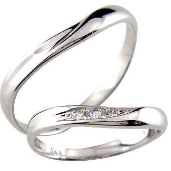 [送料無料]ペアリング マリッジリング 結婚指輪 ホワイトゴールドk18 ダイヤモンド ダイヤ アクアマリン 結婚記念 結婚式 ブライダルリング ウェディングリング 2本セット 3月誕生石【_包装】0824カード分割【コンビニ受取対応商品】 【ずっと一緒にいたい 2人だけの愛のお守り】