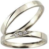 ペアリング 指輪 シルバー925 シンプルストレート結婚指輪 マリッジリング 結婚記念リング 2本セット メンズ レディース 名入れ【楽ギフ包装】02P13Dec14