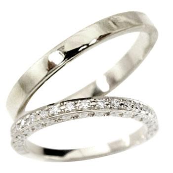[送料無料]結婚指輪 ペアリング マリッジリング ダイヤモンド ダイヤ エタニティリング ハーフエタニティ プラチナリング 2本セット【_包装】0824カード分割【コンビニ受取対応商品】 【光の糸で結ばれている、2人の幸せの証】