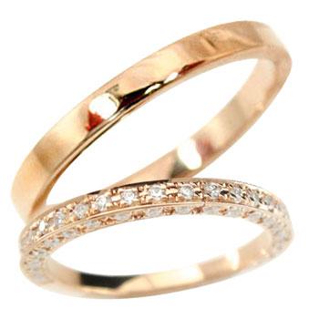 [送料無料]結婚指輪 ペアリング マリッジリング ダイヤモンド ダイヤ エタニティリング ハーフエタニティ ピンクゴールドk18 2本セット 18k 18金【_包装】0824カード分割【コンビニ受取対応商品】 【絆を繋ぐ2人の幸せリングに想いを託して】