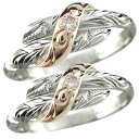 ハワイアン ペアリング 結婚指輪 マリッジリング コンビリング コンビネーションリング ホワイトゴールドk18 ピンクゴールドk18 ミル..
