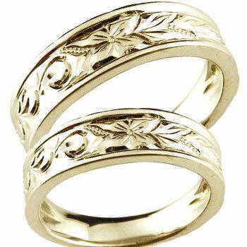 [送料無料]結婚指輪 マリッジリング ペアリング ハワイアン イエローゴールドk18 ミル打ち 2本セット ハワジュ18k 18金【_包装】0824カード分割【コンビニ受取対応商品】 【永遠の愛を誓う 2人の絆を深めるリング】