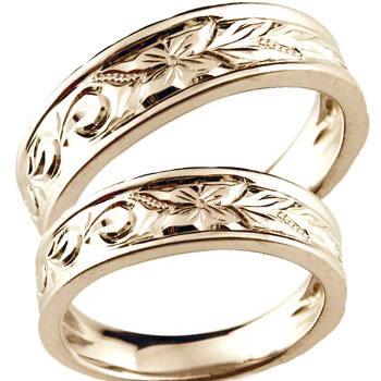 [送料無料]結婚指輪 マリッジリング ペアリング ハワイアン ピンクゴールドk18 ミル打ち 2本セット ハワジュ18k 18金【_包装】0824カード分割【コンビニ受取対応商品】 【永遠の愛を誓う 2人の絆を深めるリング】