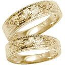 ショッピング大きいサイズ 結婚指輪 マリッジリング ペアリング ハワイアン ピンクゴールドK18 ミル打ち 2本セット ハワジュ【楽ギフ_包装】【コンビニ受取対応商品】 指輪 大きいサイズ対応 送料無料