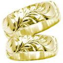 ショッピングハワイアン 結婚指輪 マリッジリング ペアリング ハワイアン イエローゴールドk18 2本セット ハワジュ18k 18金【楽ギフ_包装】【コンビニ受取対応商品】 指輪 大きいサイズ対応 送料無料
