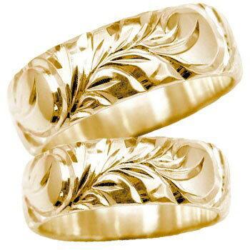 [送料無料]結婚指輪 マリッジリング ペアリング ハワイアン ピンクゴールドk18 2本セット ハワジュ18k 18金【_包装】0824カード分割【コンビニ受取対応商品】 【forever with you 2人の途切れることのない愛】