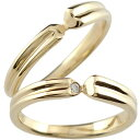 [送料無料]ペアリング 結婚指輪 マリッジリング ダイヤモンド 一粒ダイヤモンド ハート イエローゴールドk18 ハンドメイド 2本セット1...