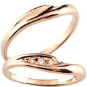 [送料無料]V字 ペアリング 結婚指輪 マリッジリング ダイヤモンド ピンクゴールドk18 ハンドメイド 2本セット18k 18金【楽ギフ_包装】【コンビニ受取対応商品】