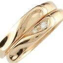 [送料無料]ペアリング 結婚指輪 マリッジリング ダイヤモンド ハート ピンクゴールドk18 合わせるとハート ハンドメイド 2本セット 1...