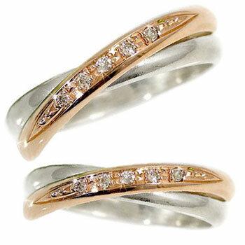 [送料無料]ペアリング プラチナ 結婚指輪 マリッジリング ダイヤモンド ピンクゴールド コンビ ハンドメイド 2本セット【_包装】0824カード分割【コンビニ受取対応商品】 【普通のデザインではちょっとものたりないあなたにお勧め】