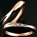 ショッピング結婚 ペアリング 結婚指輪 マリッジリング ダイヤ ダイヤモンド ピンクゴールドk18 ハンドメイド2本セット18k 18金【楽ギフ_包装】【コンビニ受取対応商品】 指輪 大きいサイズ対応 送料無料