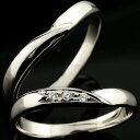 結婚指輪 マリッジリング ペアリング ホワイトゴールドk18 ダイヤモンド ブライダルリング ウェディングリング ウェディングバンド 結..