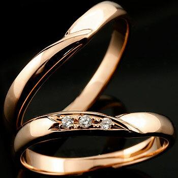 [送料無料]ペアリング 結婚指輪 マリッジリング ピンクゴールドk18 ダイヤモンド ブライダルリング ウェディングリング ウェディングバンド 結婚記念 結婚式 ハンドメイド 2本セット18k 18金【_包装】0824カード分割【コンビニ受取対応商品】 【2人の幸せがいつまでも続きますように】
