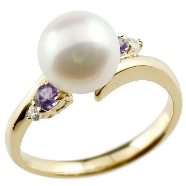 [送料無料]真珠 指輪 パール イエローゴールドk18 アメジスト ダイヤモンド リング ピンキーリング 本真珠 ダイヤ 18金 18k レディース【_包装】0824カード分割【コンビニ受取対応商品】 ダイヤとアメジストが煌めく高級感溢れるあこや本真珠