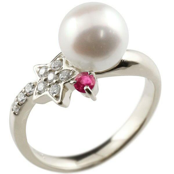 [送料無料]真珠 指輪 パール プラチナ900 ルビー ダイヤモンド リング 星 スター ピンキーリング 本真珠 ダイヤ レディース【_包装】0824カード分割【コンビニ受取対応商品】 ダイヤとルビーが煌めく高級感溢れるあこや本真珠