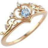 []ティアラ リング 指輪 ピンキーリング ダイヤモンド タンザナイト ミル打ち 12月誕生石 ピンクゴールドk18 アンティーク【楽ギフ包装】【RCP】05P02jun13