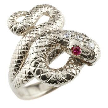 [送料無料]蛇 リング プラチナ ダイヤモンド ルビー スネーク 指輪 レディース メンズ【_包装】0824カード分割【コンビニ受取対応商品】 指先に絡みつく蛇モチーフは存在感抜群