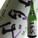 【H28.5月出荷分】十四代 中取り純米吟醸 備前雄町 1800ml