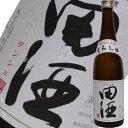 [特価] 田酒 特別純米 720ml