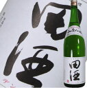 【H29年】【2017年出荷分】田酒 山廃仕込 特別純米1800ml 【あす楽】【包装・熨斗無料